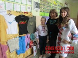 12 300x225 - Тиждень української культури у Городоцькій гімназії (16–20 січня)