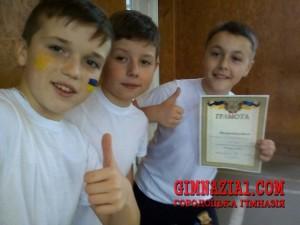 15 300x225 - Тиждень української культури у Городоцькій гімназії (16–20 січня)