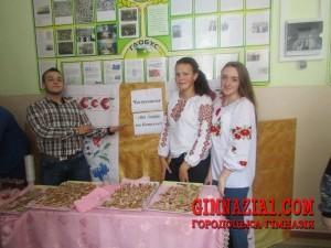 18 300x225 - Тиждень української культури у Городоцькій гімназії (16–20 січня)