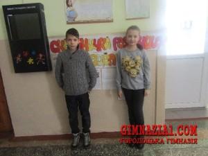 19 300x225 - Тиждень української культури у Городоцькій гімназії (16–20 січня)