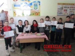2 1 300x225 - Тиждень української культури у Городоцькій гімназії (16–20 січня)