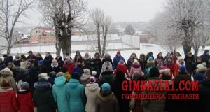 22 300x160 - Тиждень української культури у Городоцькій гімназії (16–20 січня)