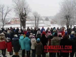 22 300x224 - Тиждень української культури у Городоцькій гімназії (16–20 січня)