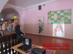 23 300x225 - Тиждень української культури у Городоцькій гімназії (16–20 січня)