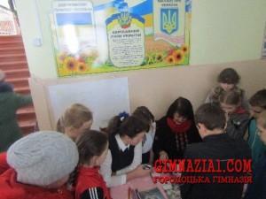 3 300x225 - Тиждень української культури у Городоцькій гімназії (16–20 січня)