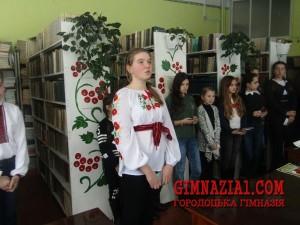 4 300x225 - Тиждень української культури у Городоцькій гімназії (16–20 січня)