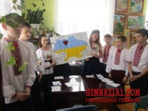 7 300x225 - Тиждень української культури у Городоцькій гімназії (16–20 січня)