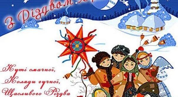 IBabbouKRSI 604x330 - Зі Святом Різдва Христового