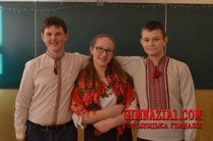 mDyTmqqzjtg 300x199 - Різдвяна історія  від учні 4(8)А класу