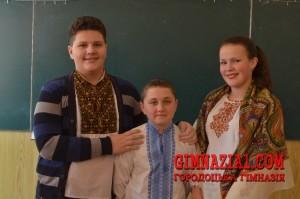 oZqZcuFJsH8 300x199 - Різдвяна історія  від учні 4(8)А класу