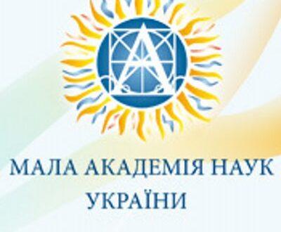MAN Ukrainy 400x330 - МИ ПІДТРИМУЄМО МАЙБУТНЄ УКРАЇНИ!