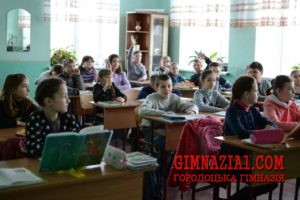 1lG20DRXg0w 300x200 - День учнівського самоврядування