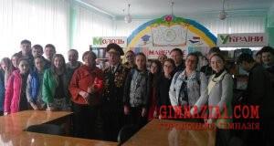 1212 300x160 - Дзвони Чорнобиля нагадують ....