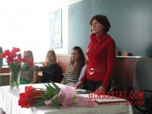 C6GuczsT dk 300x225 - Зустріч творчих учнів гімназії з письменницею Валентиною Колядою
