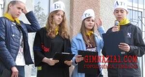 IMG 4281 300x160 - Лінійка пам'яті Чорнобильської трагедії.