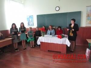 Ox9ngVgWXko 300x225 - Зустріч творчих учнів гімназії з письменницею Валентиною Колядою