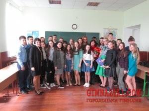 phpBrislCkc 300x225 - Зустріч творчих учнів гімназії з письменницею Валентиною Колядою