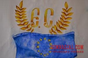 """DSC 0084 300x199 - Гра – вікторина """"Європейські перегони"""""""