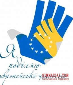 logo lugansk 259x300 - logo_lugansk