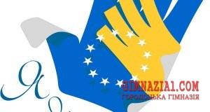 logo lugansk 300x160 -