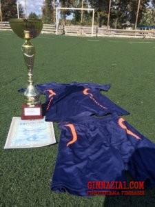 2 225x300 - Футбольна команда гімназії – володарі кубка «Міського голови»