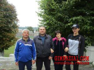 IMG 4690 300x225 - День фізичної культури та спорту в гімназії
