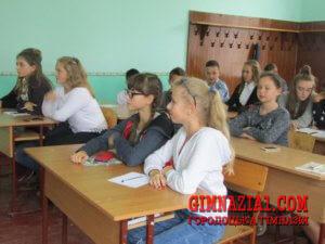 IMG 5126 300x225 - Прес-конференція