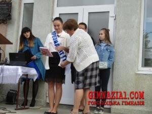 IMG 5238 300x225 - Інавгурація президента Гімназійного парламенту