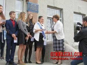 IMG 5254 300x225 - Інавгурація президента Гімназійного парламенту