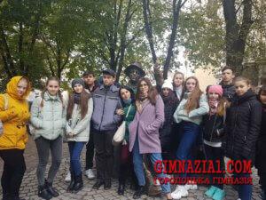 c L2f uqc0 300x225 - Львів - справжній діамант Східної Європи