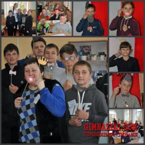novyiy kollazh 300x300 - День посмішки