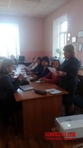 1 1 169x300 - Засідання МО класних керівників