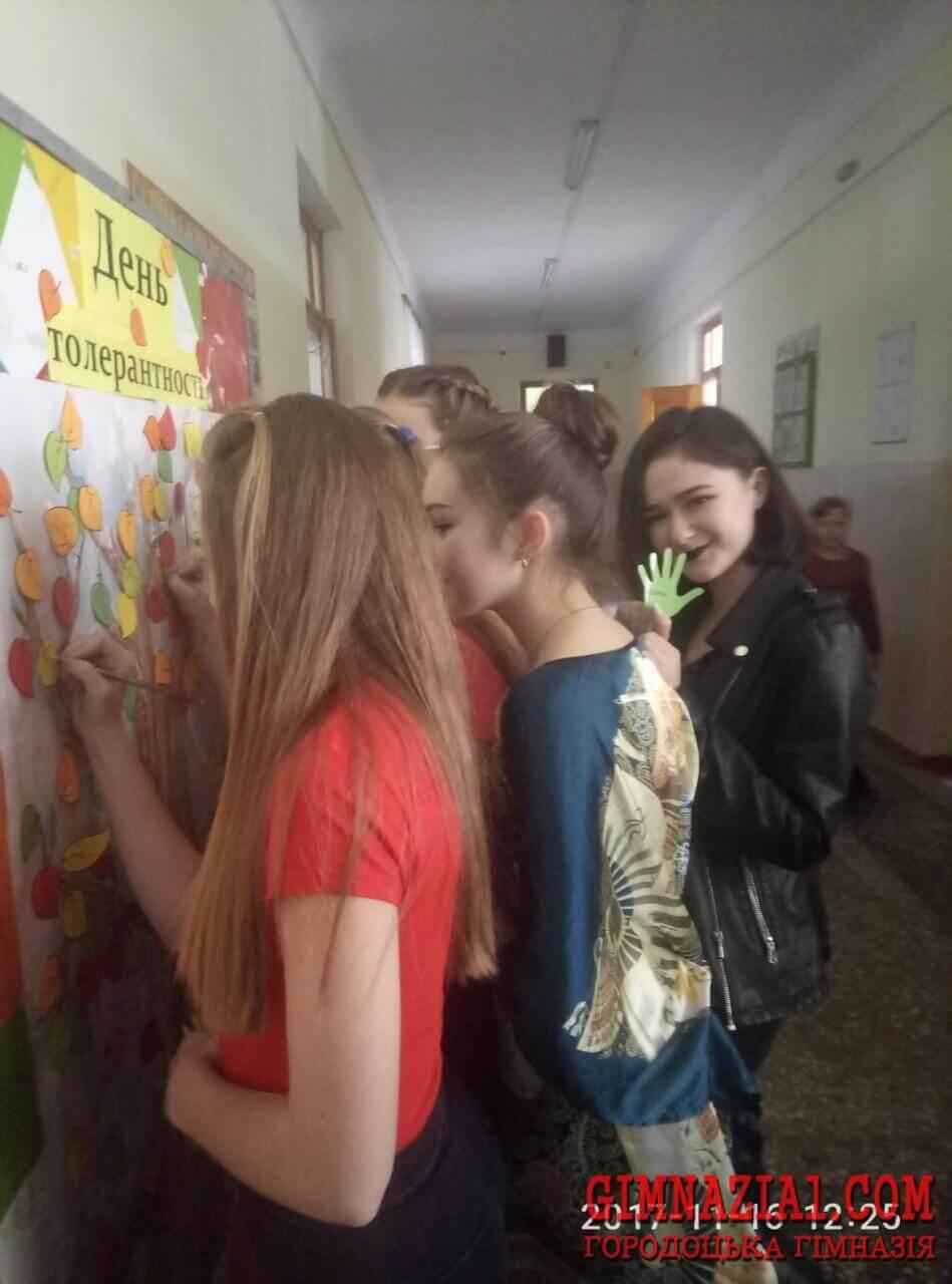 2 2 -  День толерантності в нашій школі.