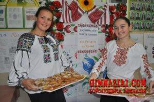DSC 0004 300x199 - Тиждень української мови