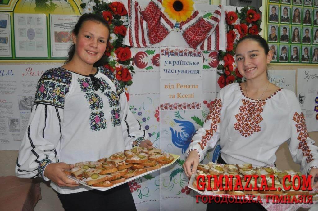 DSC 0004 - Традиційне українське частування