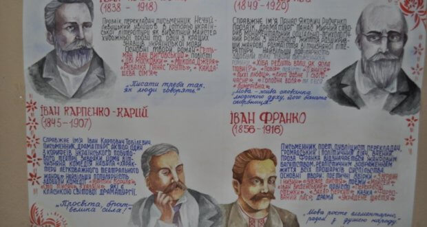 DSC 0006 620x330 - Тиждень української мови