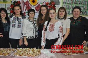 DSC 0018 300x199 - Традиційне українське частування