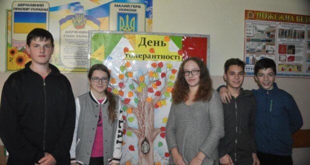 DSC 0069 620x330 -  День толерантності в нашій школі.