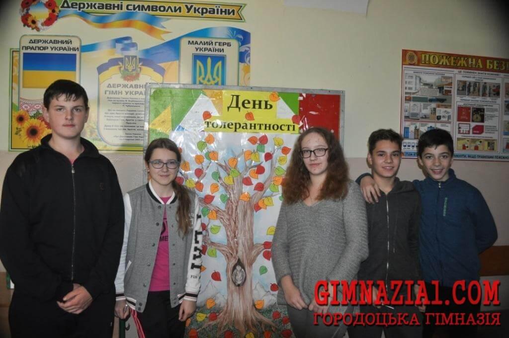 DSC 0069 -  День толерантності в нашій школі.