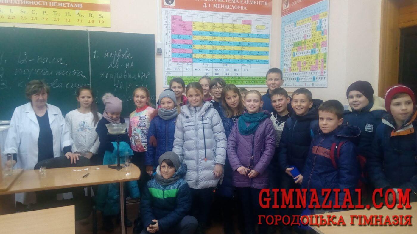 IMG 20171123 145230 1400x788 - Тиждень хімії у Городоцькій гімназії