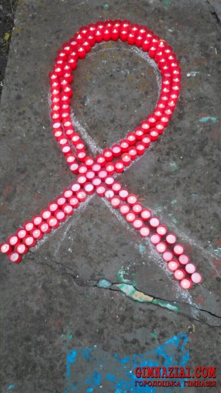 1 - «Його ім'я – підступний СНІД»