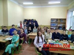 12 1 300x225 - Протягом 04.12–10.12.2017 року в Городоцькій гімназії проходили заходи в рамках Всеукраїнського тижня права.