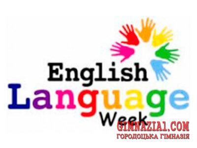 dduvs kurs - Тиждень англійської мови