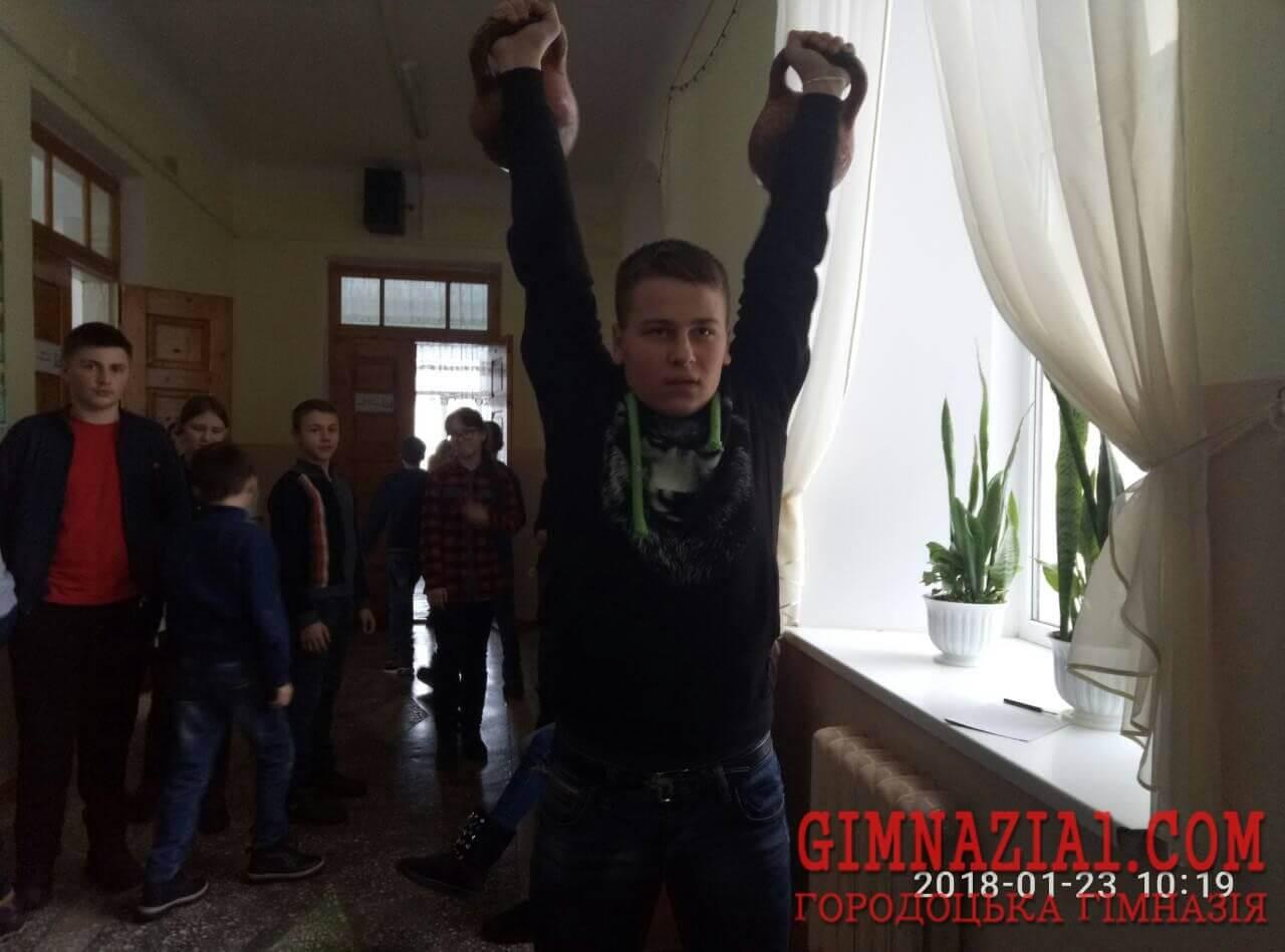 0 02 04 69eafdf2e643896d3d7dd64bb2ec6852f7d8b2cf565deb127fd3e4b6485f955b full - Тиждень української культури у гімназії