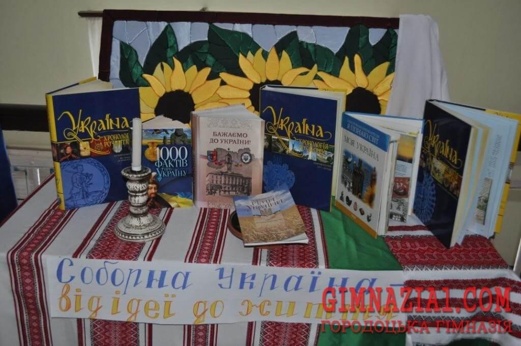 DSC 0002 - Тиждень української культури у гімназії