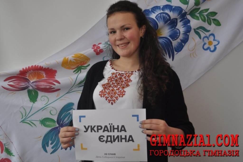 DSC 0009 - Флешмоб «United Ukraine»