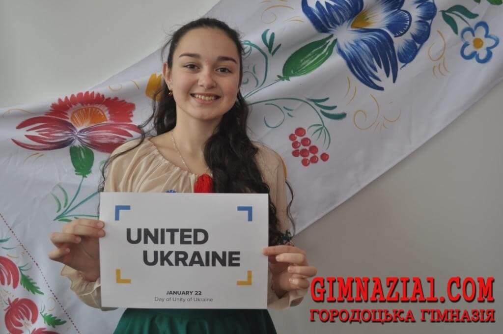DSC 0011 - Флешмоб «United Ukraine»