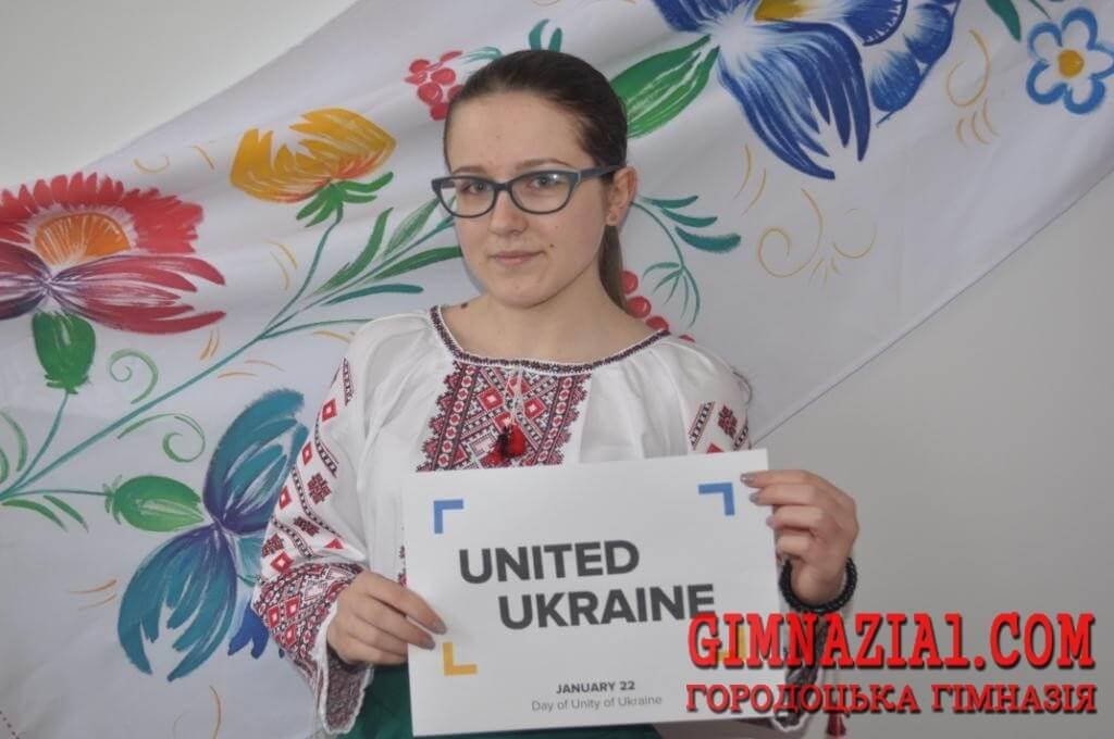 DSC 0013 - Флешмоб «United Ukraine»