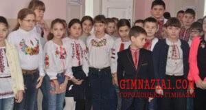 DSC 0015 1 300x160 - Тиждень української культури у гімназії