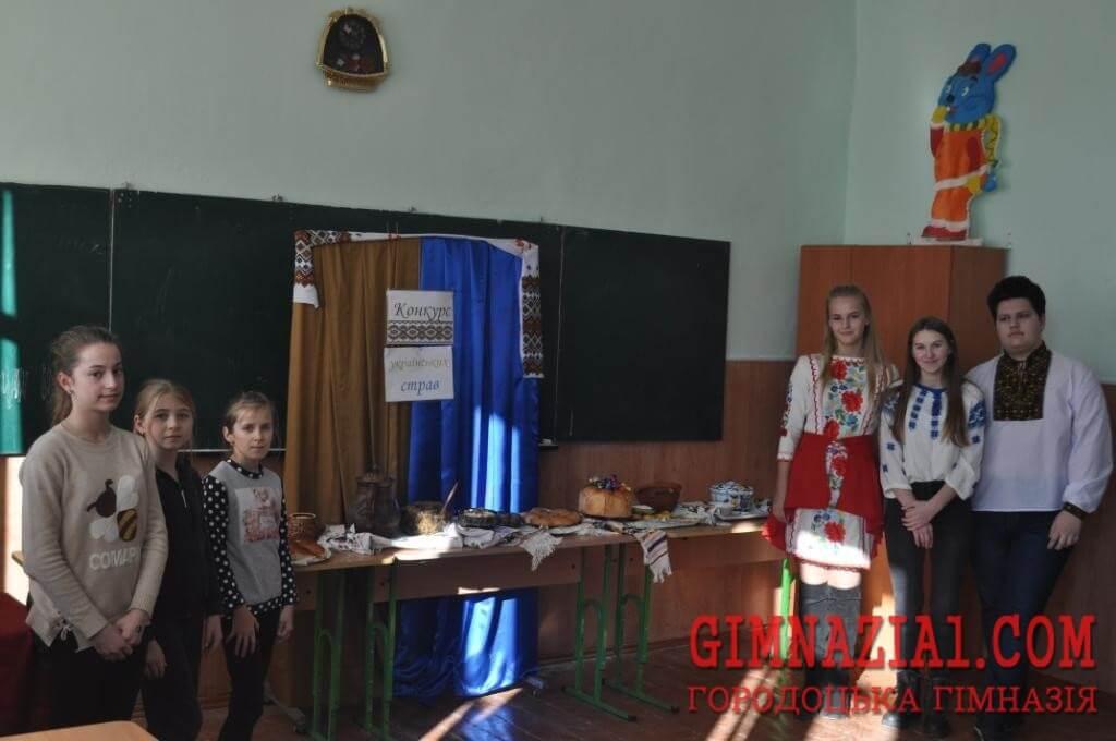 DSC 0018 - Тиждень української культури у гімназії